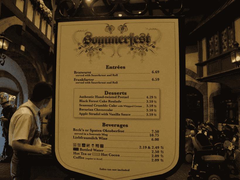 Restaurante Sommerfest na Disney em Orlando